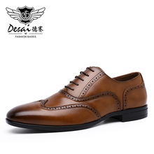 Fashion Men Shoes Leather Casual Casual 2021 New Arrival Oxfords Lace Up Comfortable Footwear Breathable