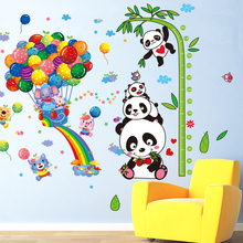 [shijuekongjian] Pandas Bamboo Height Wall Stickers DIY Balloons Animals Mural Decals for Kids Room Baby Bedroom Home Decoration cute pandas tree pattern wall stickers for children s bedroom decoration