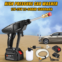0 15000mAh 30BAR Drahtlose Hochdruck Auto Waschen Wasser Pistole Tragbare Hochdruck Washer Schaum Generator für Makita batterie