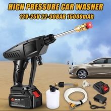 0-15000mAh 30BAR Wireless High Pressure Car Wash Water Gun Portable High Pressure Washer Foam Generator for Makita Battery