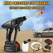 0-15000Mah 30BAR Draadloze Hoge Druk Wasstraat Waterpistool Draagbare Hoge Druk Wasmachine Schuim Generator Voor Makita batterij