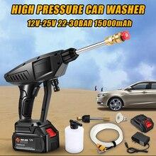 0 15000mAh 30BAR لاسلكي ارتفاع ضغط غسيل السيارات مدفع المياه المحمولة جهاز تنظيف يعمل بالضغط العالي مولد رغوة لبطارية ماكيتا