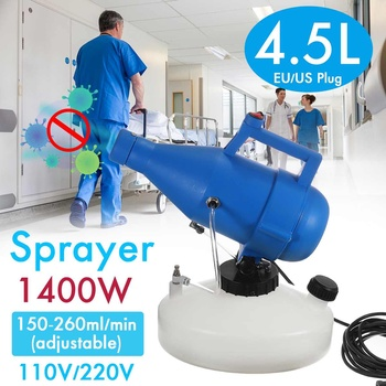 110/220V 4.5L 1400W CE Portable Electric Spray ULV Ultra Low Capacity Cold Fogging Machine Spray Disinfection Machine  - buy with discount