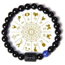 Constelación Zodiaco amuleto de signos Pulsera hombres negro Natural cuentas de piedra Onix pulseras elásticas joyería de Amistad Pulsera de mujer
