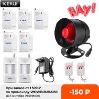 KERUI-sistema de alarma de seguridad para el hogar Kit de bocina de sirena con Detector de movimiento, alarma antirrobo, 110db, barato, actualizado, Independiente