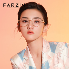 PARZIN Anti Blue Light Blocking Glasses Women Computer Glasses Acetate Frame Men New Optical Okulary with Accessories 72116