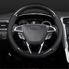 """YOUQI cuir véritable fibre de carbone doux anti dérapant 15 """"pouces couvre volant de voiture pour Ford Focus/F150/Mondeo/Exploror"""
