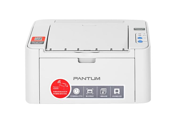 China PANTUM P2206 Black And White Household Laser Printer Home Office Student USB 220V A4 Paper Integrated Toner Cartridge