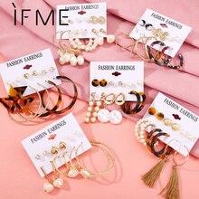 Conjunto de pendientes de gota de perla Vintage para mujer chica nuevo Brinco círculo redondo grande acrílico leopardo colgante pendiente joyería de moda 2019