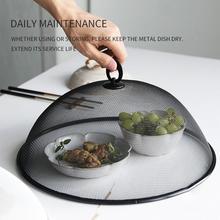 Круглая железная сетка вентиляционная металлическая пищевая крышка с кольцом для рук анти-Муха Москитная сетка для защиты от насекомых инструмент кухонные аксессуары