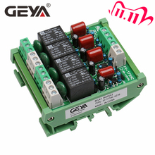 Free Shipping GEYA 4 Channel Relay Module 1 SPDT DIN Rail Mount 12V 24V DC/AC Interface Relay Module for PLC