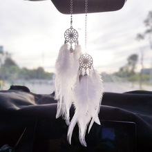 Car Mini Dream Catcher Accessory Interior For Girls Feather Mirror Hanging Penda