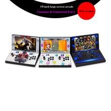 Игровой автомат для Кабинета