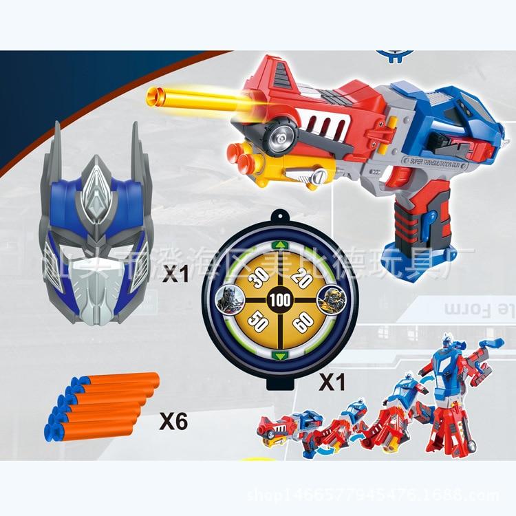 Children'S Educational Toy 6 Hair Transformation CHILDREN'S Toy Soft Bullet Gun + Mask Boy Toy Electric Gun