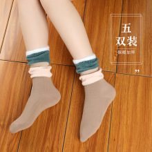 20 Pairs/set Fashion Socks Kawai Lovely Cute Womens Pure Cotton Factory Directly Wholesale