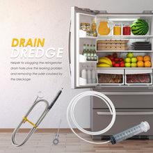 Щетка для чистки отверстий в холодильнике гибкая Мягкая универсальная