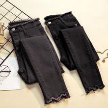 Skinny stretch jeans for women, black denim pants, 2019 spring and autumn small