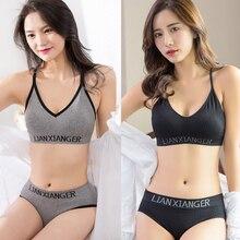 1set Sports Bra Top Push Up Fitness Running Yoga Bra Underwear Cotton S