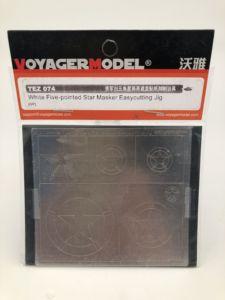 Voyager TEZ074 белый пятиконечная звезда Masker Easycutting джиг GP