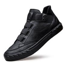 Fashion Sneakers Men's Casual Shoes Comfortable High Top Men
