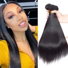 Прямые бразильские волосы, волнистые пряди натуральные черные человеческие волосы для наращивания коричневый 1/3/4 пряди Волосы Remy Ткачеств...