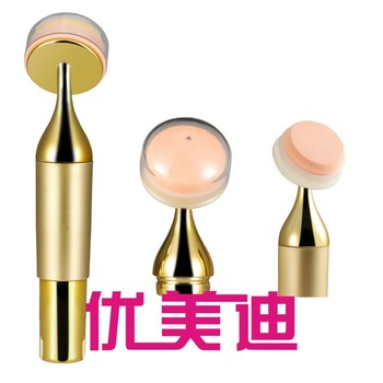 Cross Border for South Korea Electric Makeup Puff Massager Facial Cleaning Puff Vibration Sponge Wheat Flour Mixer Beauty Equipm 2