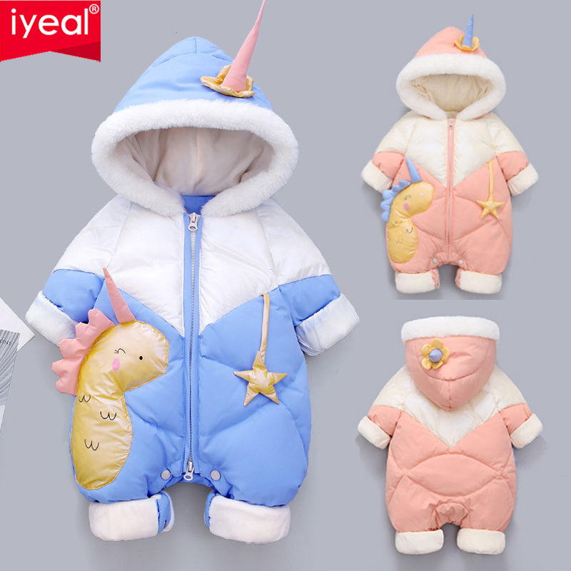 IYEAL Baby Girls Clothes Duck Down Baby Romper Winter Thick Toddler Overalls Baby Boy Jumpsuit Hooded Infant Onesie Snowsuit