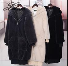 Spring imitation rabbit fur grass female coat Korean version of the loose long S-XL