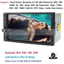 Radio Universal con GPS para coche, Radio con navegador, 4 GB, 64rom, 8 núcleos, Android 10,0, 2DIN, sin reproductor de DVD, unidad principal de Audio estéreo, compatible con Bluetooth DAB