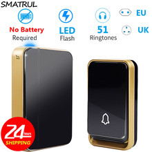 SMATRUL self powered Wireless DoorBell Waterproof no battery EU UK plug smart ho