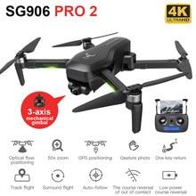 Zangão de hgiyi sg906 pro gps com 2 eixos anti-agitação auto-estabilizando cardan 4k hd câmera sem escova dron profissional rc quadcopter