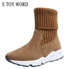 Buy E TOY WORD Winter Snow boots new fashion increase women shoes suede plus velvet socks boots thick-sole wool shoes boots sneakers directly from merchant!