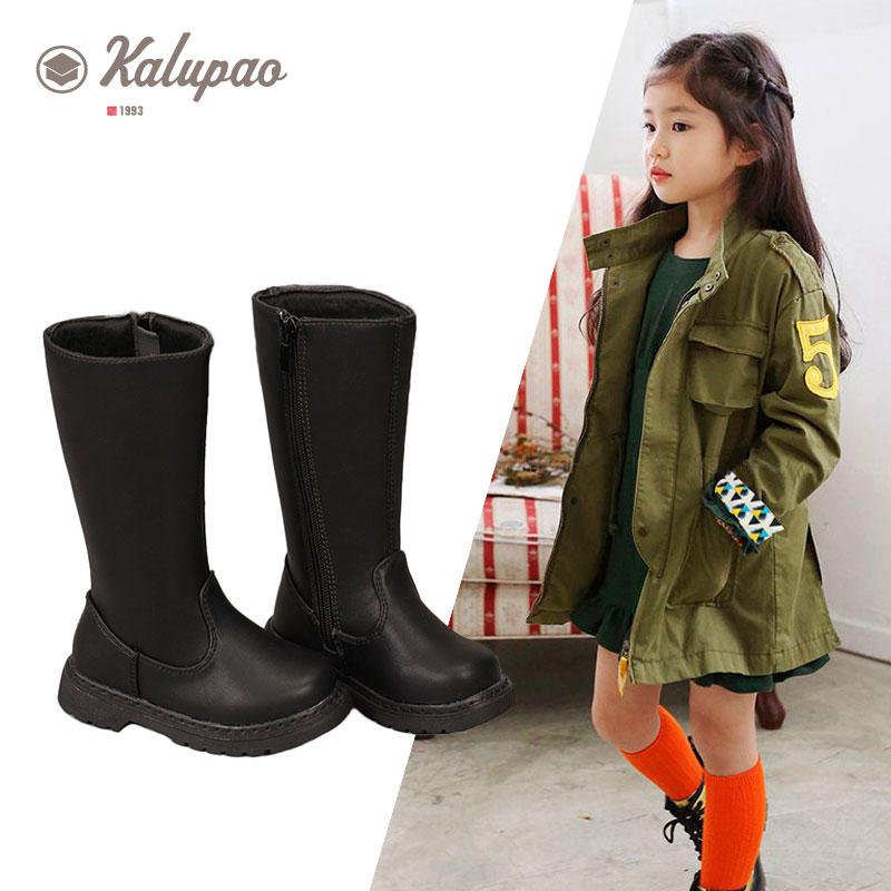 11 | Dr martens | Shoes & boots | Child & baby | very.co.uk