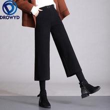 Брюки женские с широкими штанинами Модные Винтажные повседневные
