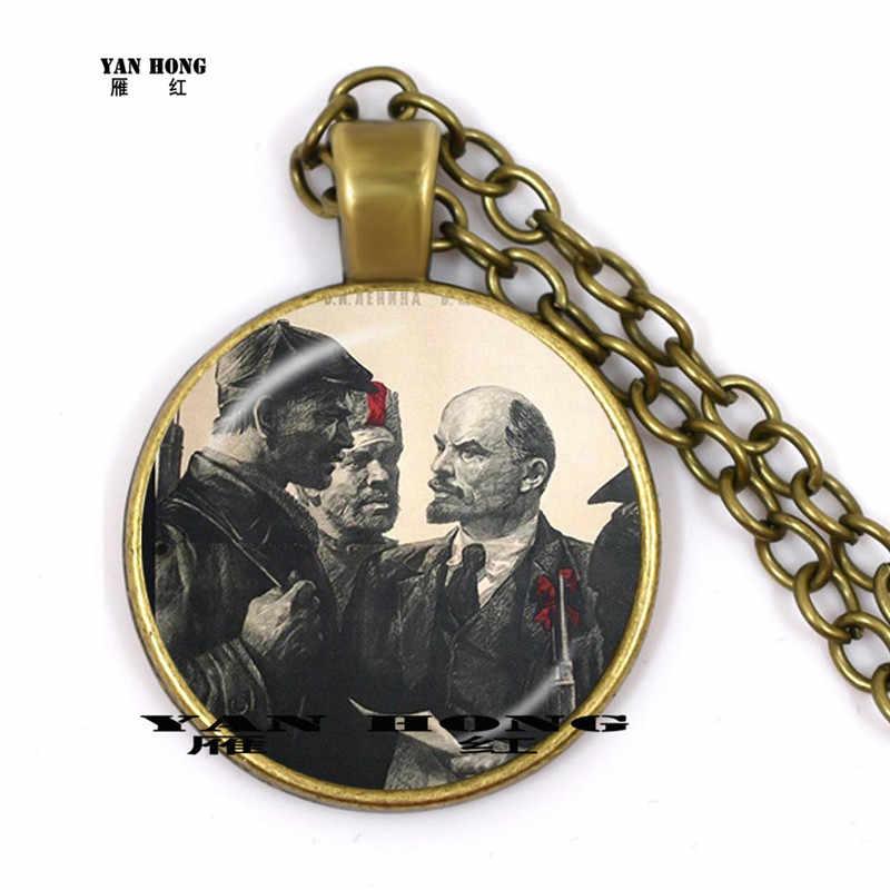 레닌은 러시아 혁명 중에 큰 오레이터였습니다. 빈티지 목걸이, 펜던트, 스웨터, 목걸이, 친구를위한 최고의 기념품