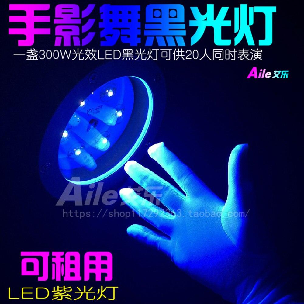 Black Light Hand Shadow Dance Fluorescent Gloves Hand Shadow Dance Props Purple Light