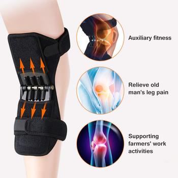 Knee Protection Booster Power Support Knee Pads Powerful Rebound Spring Force Sports Reduces Soreness Old Cold Leg Protection 2