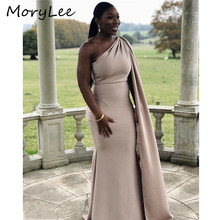 Champagne Bridesmaid Dresses With Cape African Special One S