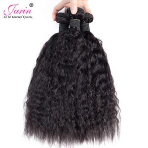 Image 5 - Extensiones de cabello liso rizado peruano, de 1 a 3 a 6 a 9 Uds., pelo ondulado, pelo humano grueso Yaki 100%, Remy Janin, venta al por mayor