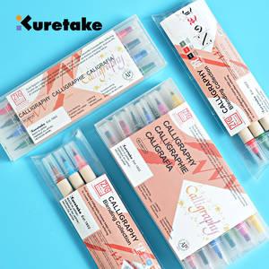 Watercolor-Pen-Set Art-Anime 48-Colors MS-3400 KURETAKE Hand-Pen Art-Word Double-Headed-Marker