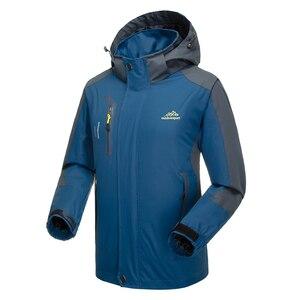 Image 1 - Lixada屋外ウインドブレーカークライミング防水ジャケット防風レインコートスポーツウェアサイクリングスポーツ取り外し可能なフード付きのコート