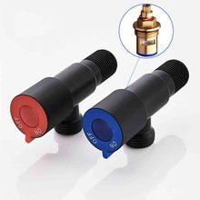 Черный угловой клапан LASO для туалета, медный клапан, черный угловой клапан для кухни, ванной, туалета, холодный и горячий клапан для остановк...
