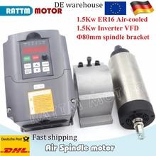 EU / US Nave raffreddato ad Aria mandrino CNC Kit 1.5KW 220V ER16 24000rpm 4 cuscinetto & 1.5kw Inverter VFD 2HP 220V & 80 millimetri Morsetto