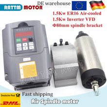EU / US Ship Air cooled CNC spindle Kit 1.5KW 220V ER16 24000rpm 4 bearing & 1.5kw Inverter VFD 2HP 220V & 80mm Clamp