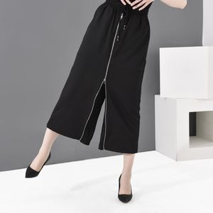 [EAM] High Elastic Waist Black Zipper Split Long Wide Leg Trousers New Loose Fit Pants Women Fashion Spring Autumn 2020 JS99401