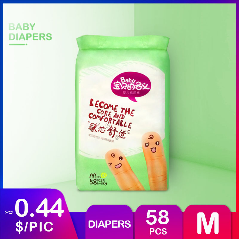 Size M, 58 Count - Ultra Leakguards Baby Diapers Disposable, New Bron Baby Diaper 7 Million Pieces Sold In China