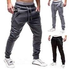 MoneRffi мужские новые модные хип-хоп брюки мужские спортивные брюки Слаксы повседневные эластичные спортивные однотонные мешковатые с карманами брюки