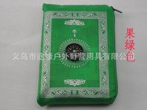Image 4 - 100x60cm 5 색 쉽게 무바라크 무슬림 라마단 기도 깔개 매트 포켓 접는 담요에 대 한 이슬람 나침반에 대 한