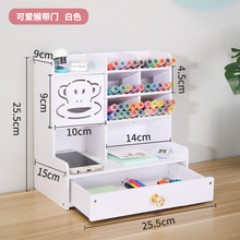 Multifunctional pen container creative fashion children's storage box office desktop ornaments stationery rack
