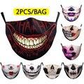 2 шт./комплект, маски с активированным углем для детей и взрослых